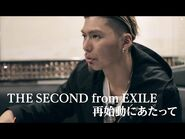 EXILE SHOKICHI - 1st Album『THE FUTURE』「Without You (Interlude)」Interview