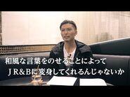 EXILE SHOKICHI - 1st Album『THE FUTURE』「遠雷」Interview