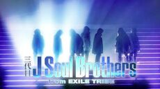 """Sandaime_J_Soul_Brothers_from_EXILE_TRIBE_-_""""BLUE_PLANET""""_LIVE_DVD_Document_SPOT"""