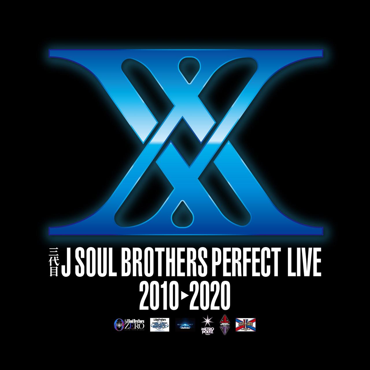 Brothers soul 三代目 j