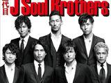 J Soul Brothers (Sandaime J Soul Brothers album)
