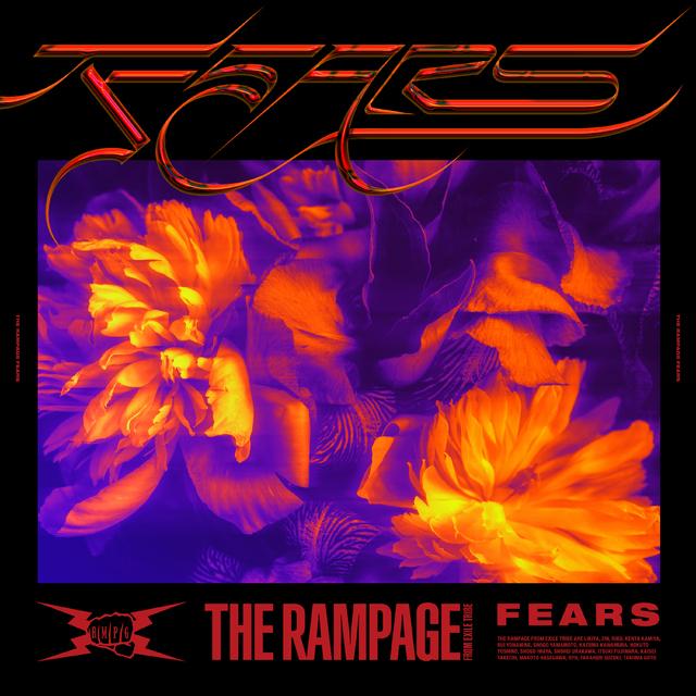 Rampage fears