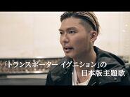 EXILE SHOKICHI - 1st Album『THE FUTURE』「IGNITION」Interview