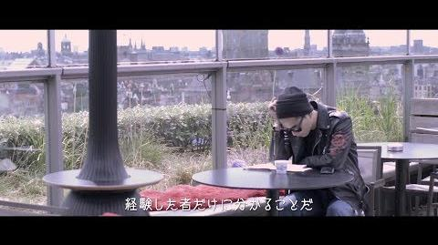 Tosaka Hiroomi - WASTED LOVE (Special Documentary)