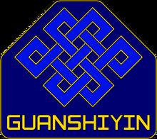 Guanshiyin Crest .png