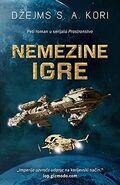 NG Serbian Art Cover