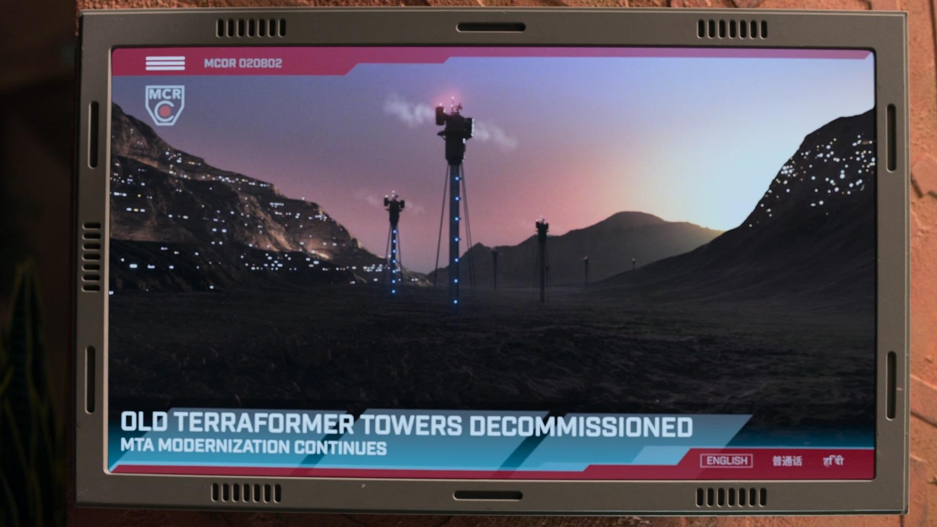 Mars Terraforming Project