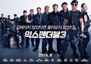 EX3 Korean movie poster roster