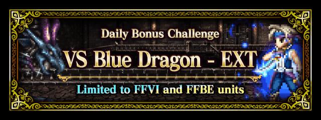VS Blue Dragon - EXT