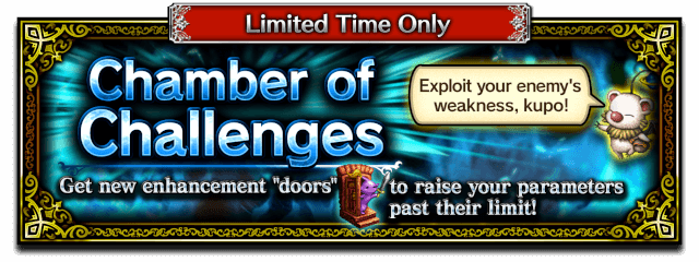 Chamber of Challenges