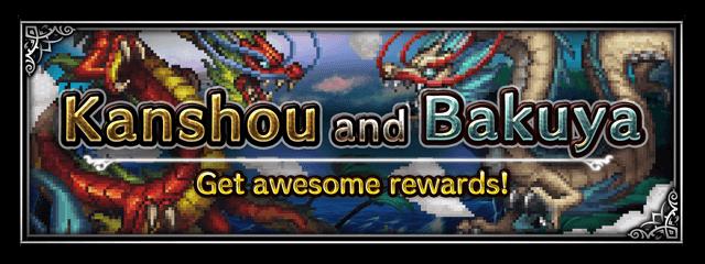 Kanshou and Bakuya