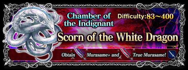 Scorn of the White Dragon - EXT
