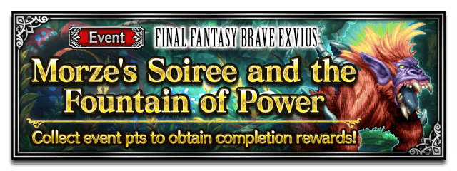 Morze's Soiree and the Fountain of Power