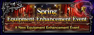 Spring Equipment Enhancement Event