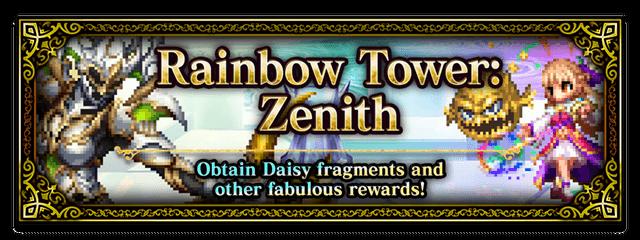 Rainbow Tower: Zenith
