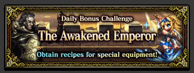 The Awakened Emperor