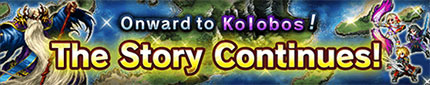 Onward to Kolobos!
