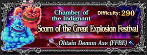 Scorn of the Great Explosion Festival
