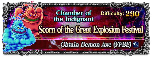 Scorn of the Great Explosion Festival