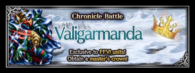 Chronicle Battle: Valigarmanda