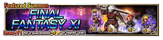 Featured Summon for Final Fantasy XI