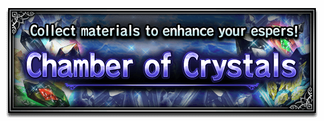 Chamber of Crystals