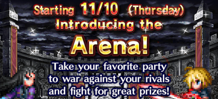 Introducing the Arena!