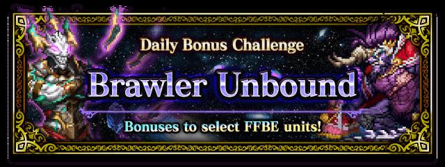 Brawler Unbound