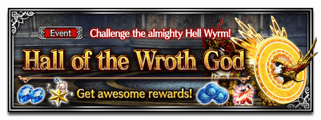 Hall of the Wroth God