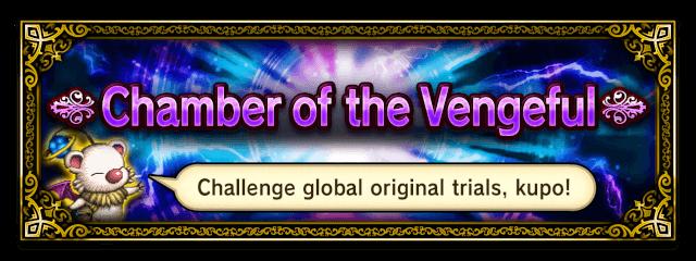 Chamber of the Vengeful