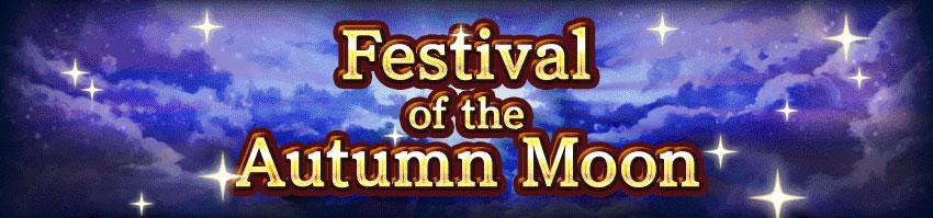 Festival of the Autumn Moon