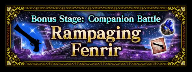 Rampaging Fenrir