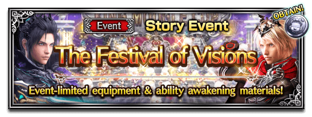 The Festival of Visions