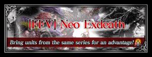 Neo Exdeath