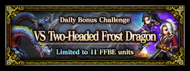 VS Two-Headed Frost Dragon