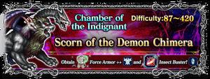 Scorn of the Demon Chimera - EXT