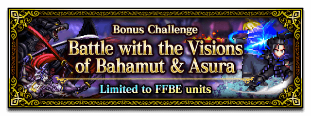 Battle with the Visions of Bahamut & Asura