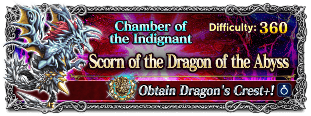 Scorn of the Dragon of the Abyss