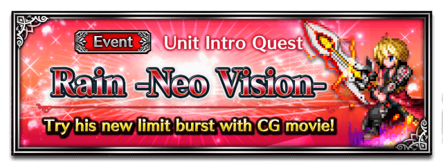 Rain -Neo Vision-