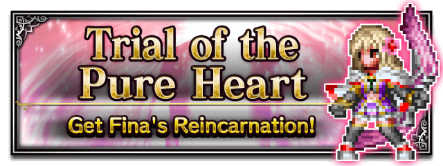 Trial of the Pure Heart