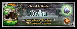 Chronicle Battle: Ochu