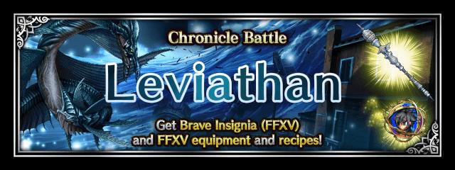 Chronicle Battle: Leviathan