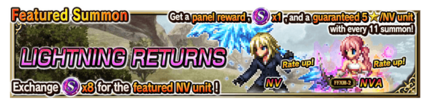 Featured Summon for Lightning Returns: Final Fantasy XIII
