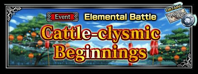 Cattle-clysmic Beginnings