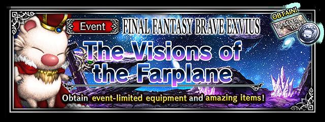 The Visions of the Farplane
