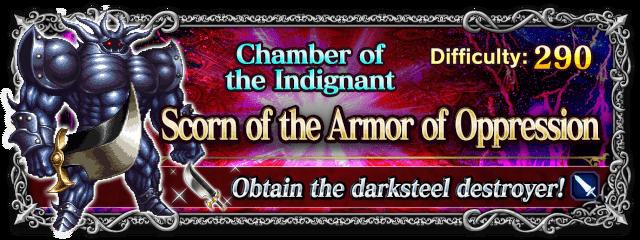 Scorn of the Armor of Oppression