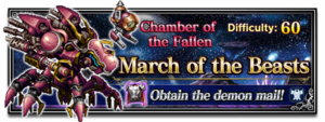March of the Beasts