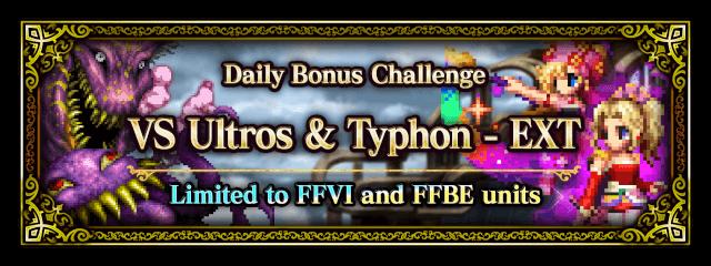 VS Ultros & Typhon - EXT