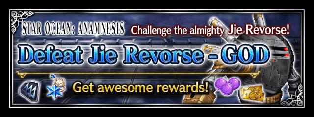 Defeat Jie Revorse - GOD