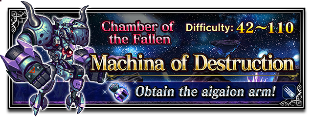 Machina of Destruction